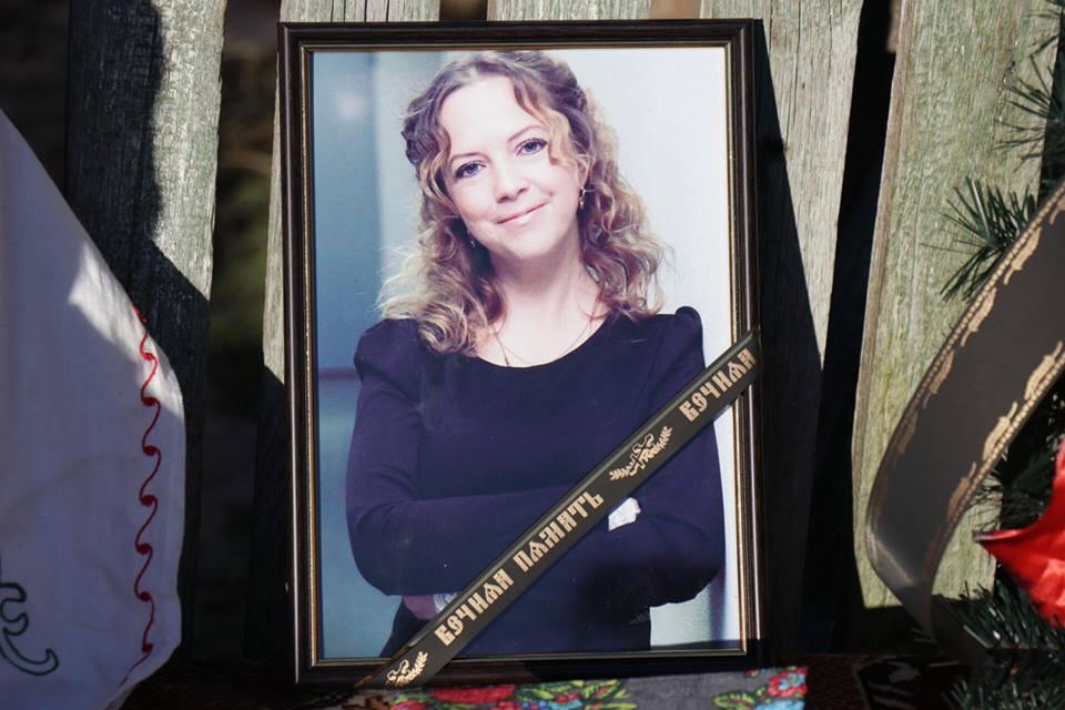 1 января Ирину Ноздровскую нашли мертвой в реке