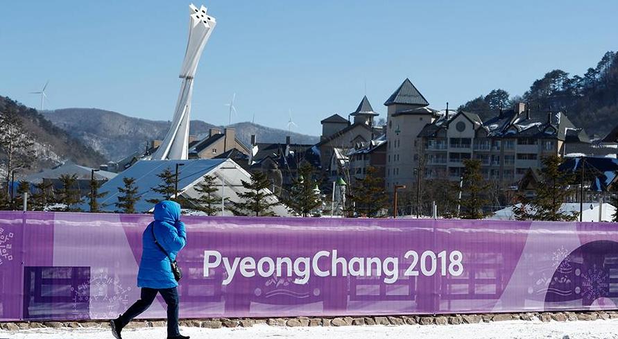 Игры в Пхенчхане установят рекорд по количеству участников
