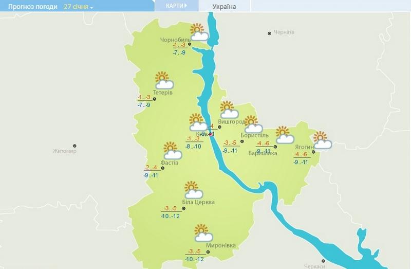 Погода в Киеве и области на 27 января
