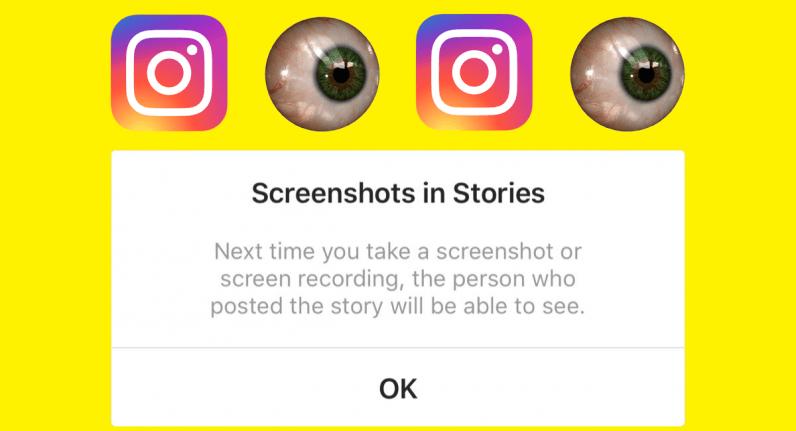 """При попытке сделать скриншот """"истории"""" пользователь получит уведомление"""