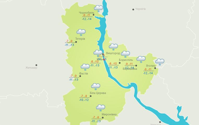 Погода в Киеве 24 февраля