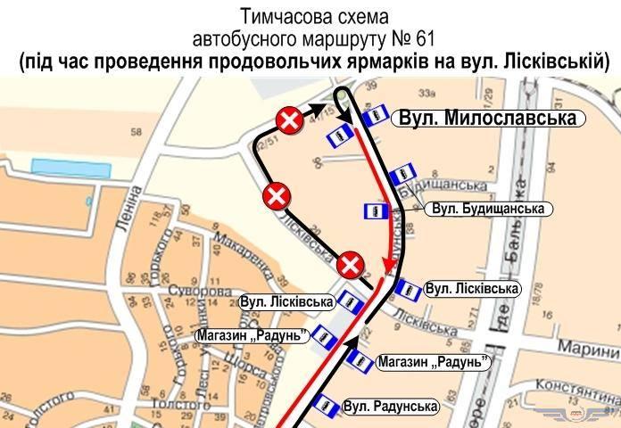 Схема маршрута автобуса №61