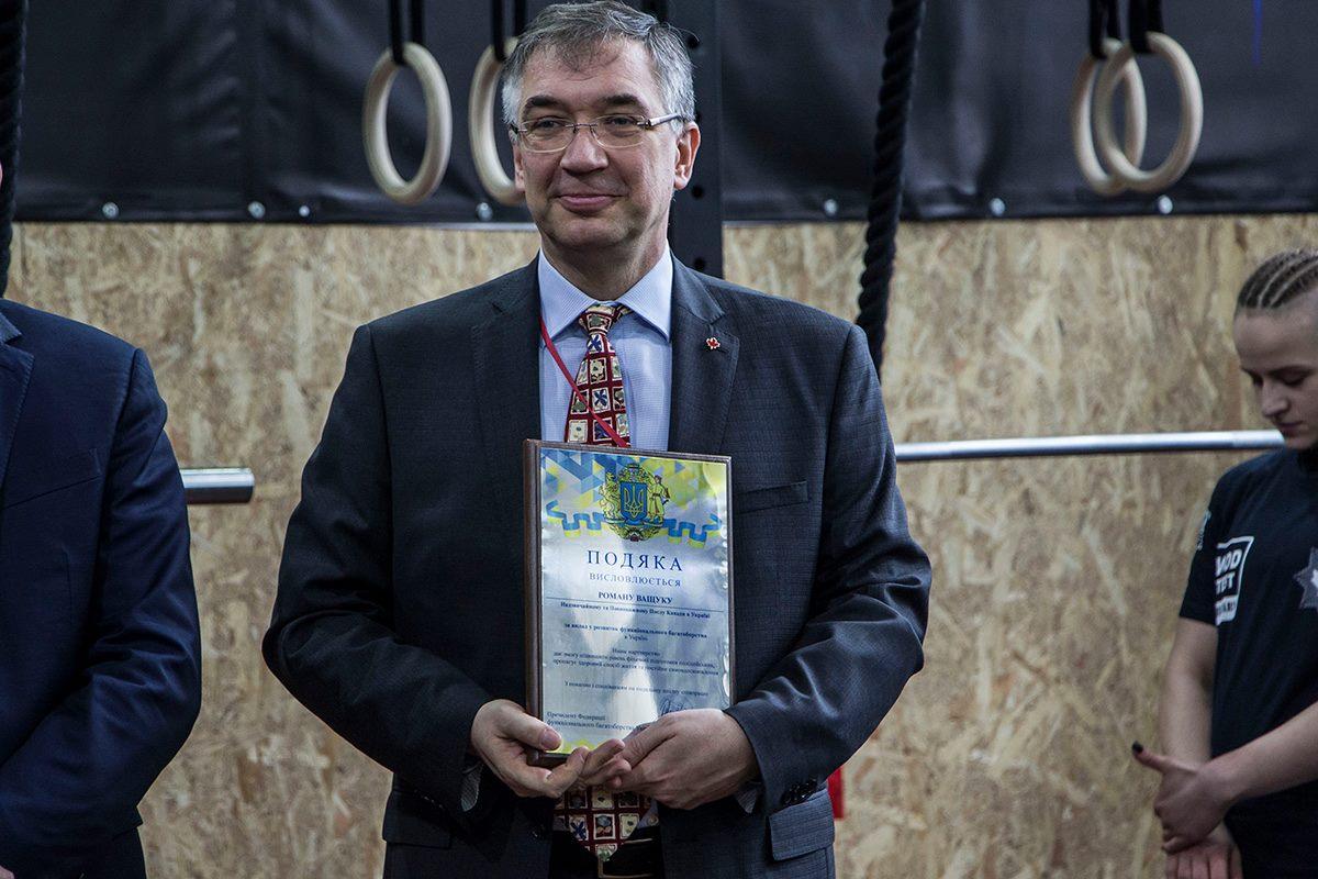 На торжестве присутствовал Чрезвычайный и Полномочныйпосол Канадыв Украине Роман Ващук
