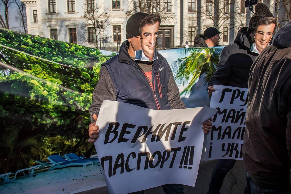 Организаторы призывали киевлян выходить 4 февраля на марш за импичмент