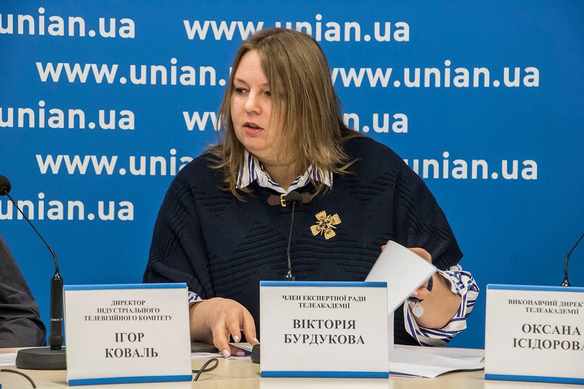 Виктория Бурдукова рассказала о номинациях