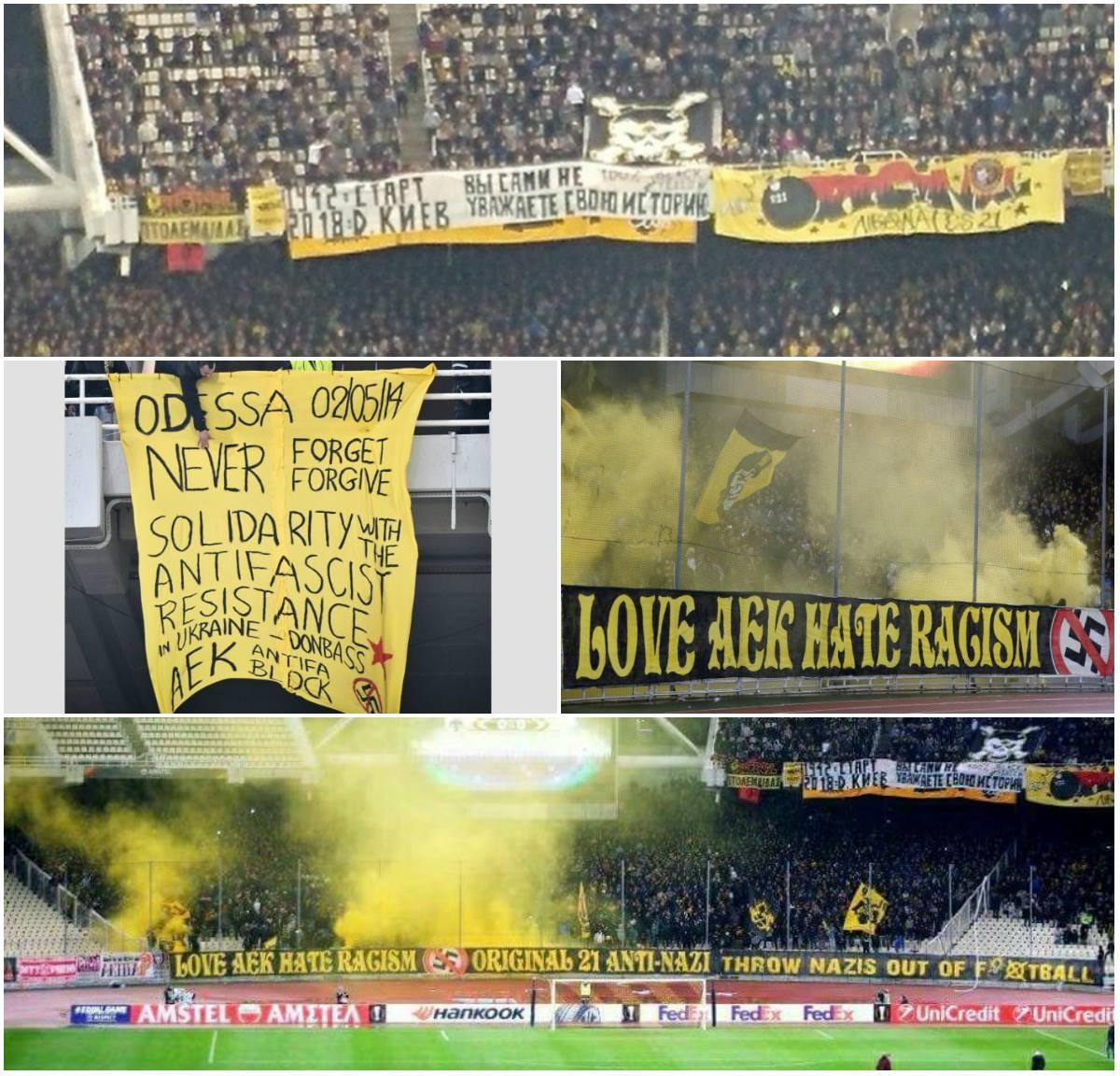 Баннеры, которые вывешивали греческие фанаты на матче 15 февраля в Афинах