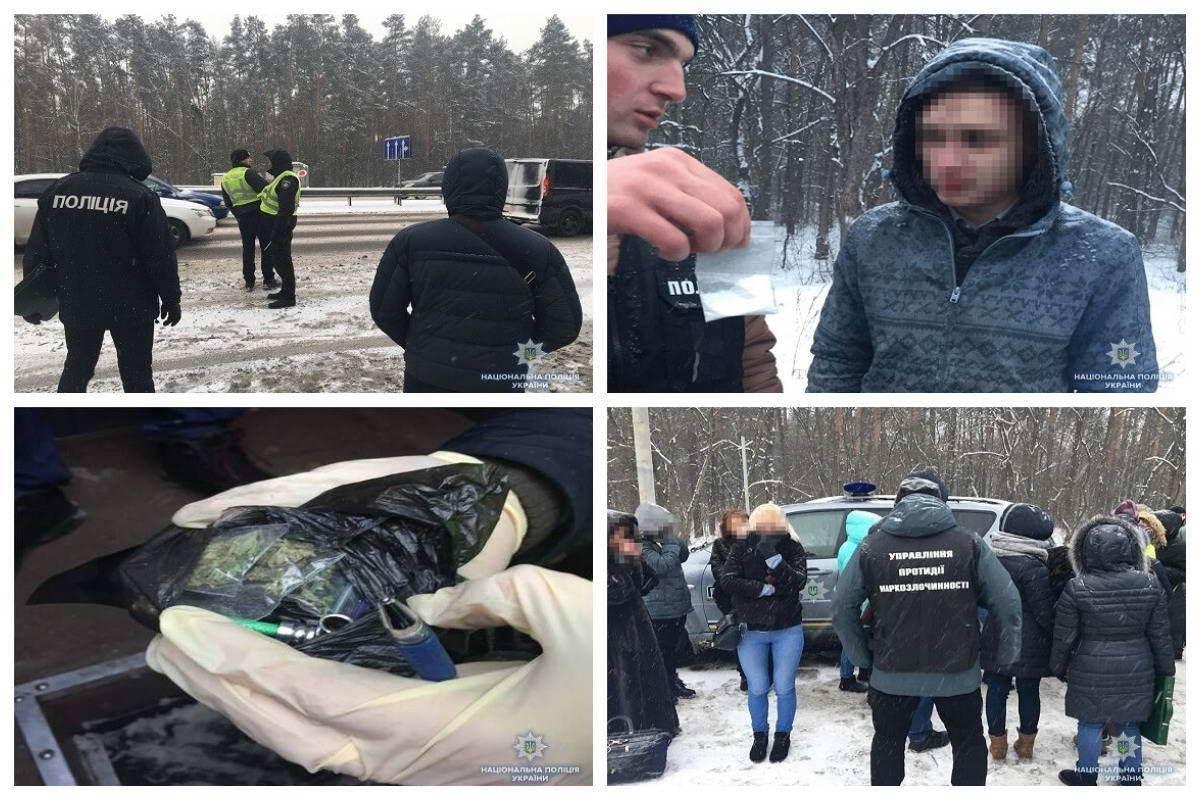 В Киеве задержали организатора и участников нарковечеринок