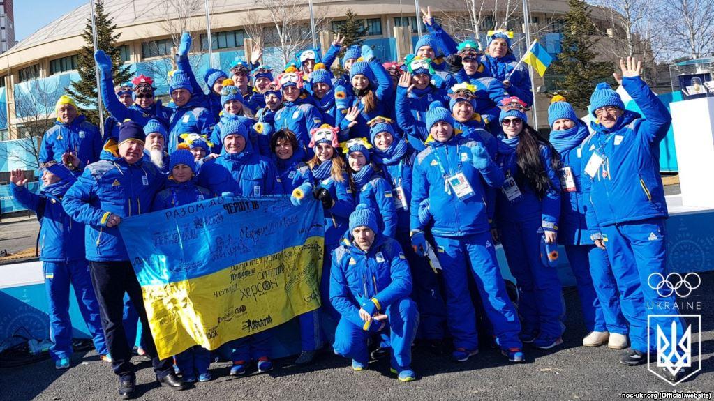 Расписание выступления сборной Украины 11 февраля