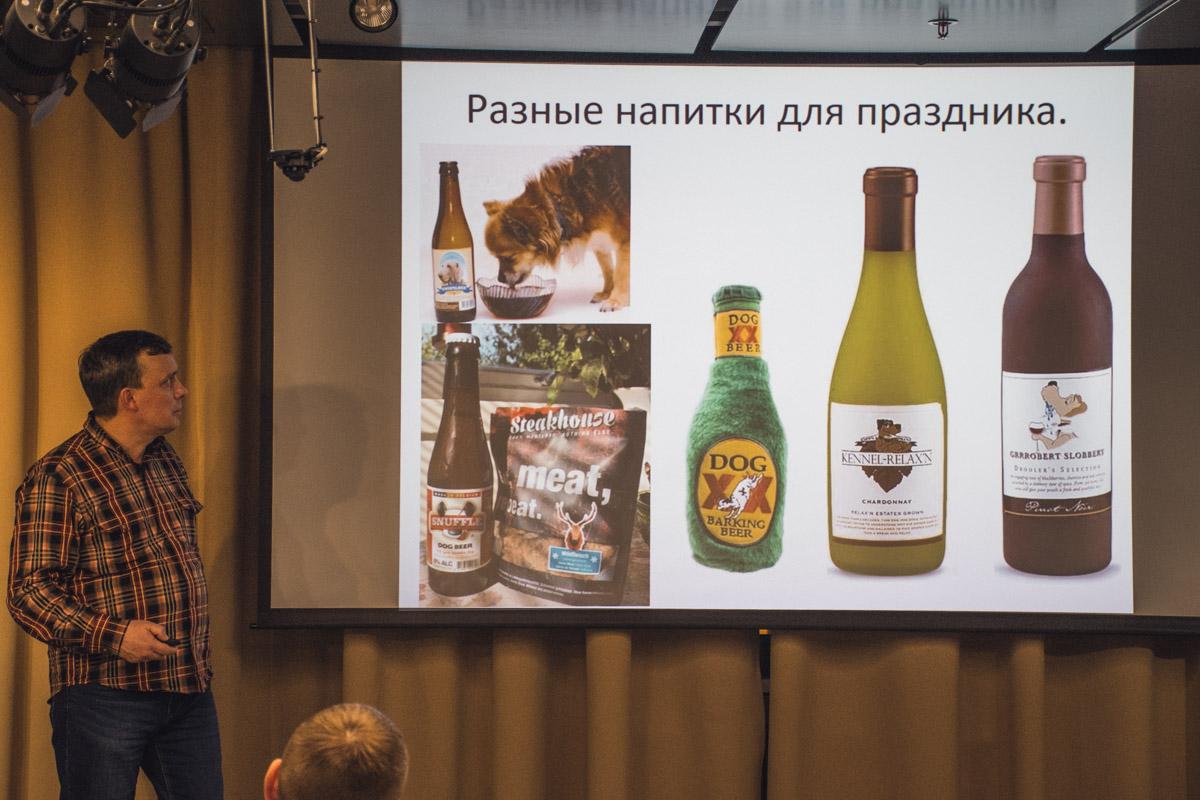 Уже придумали и пиво, и вино для собак