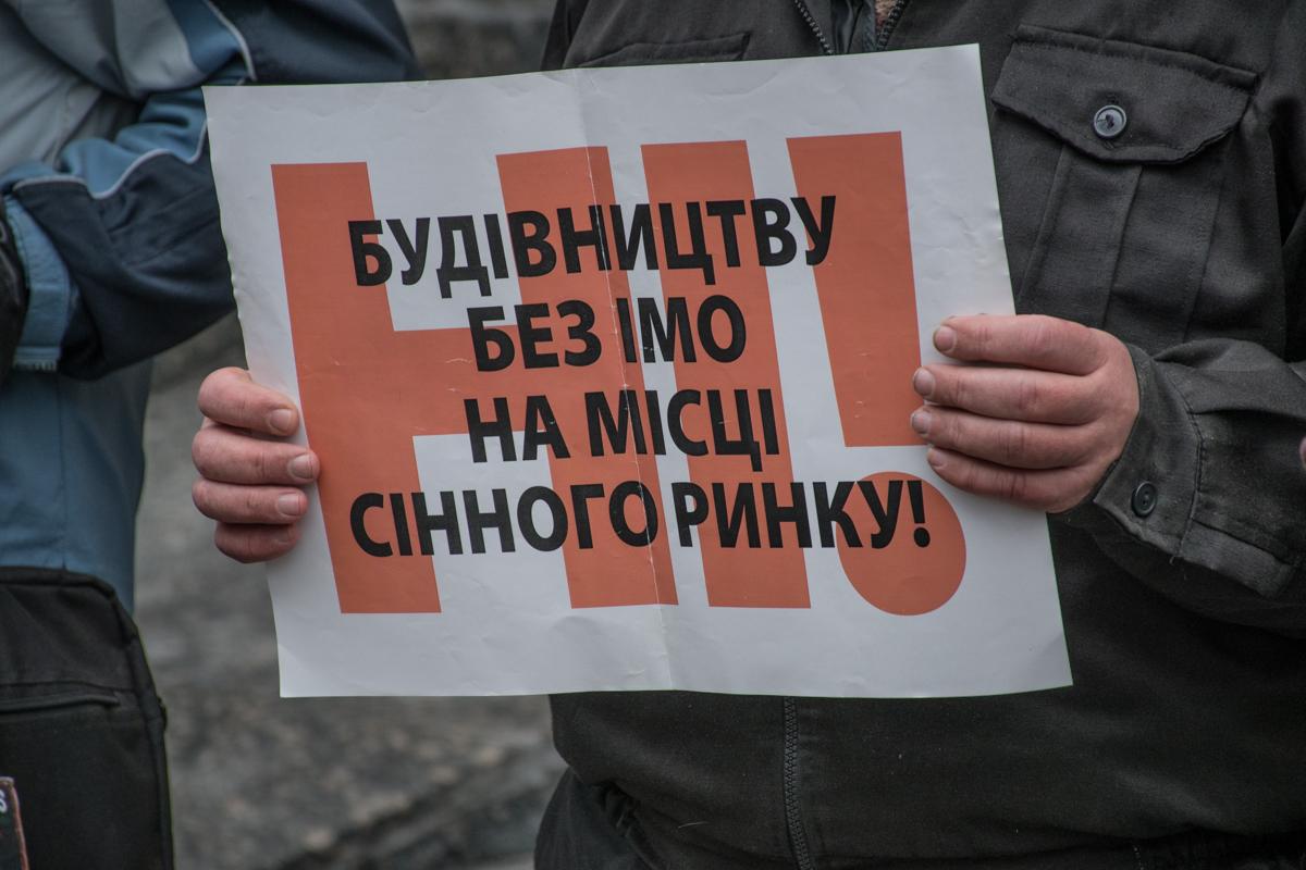 Они выступали против незаконного строительства Десятинного монастыря