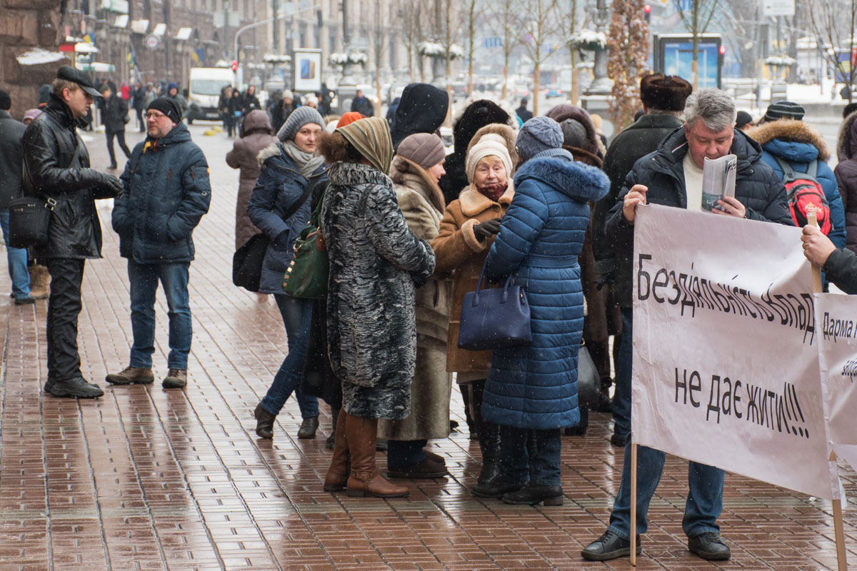 Пикетчики ждали выхода мэра Киева Виталия Кличко
