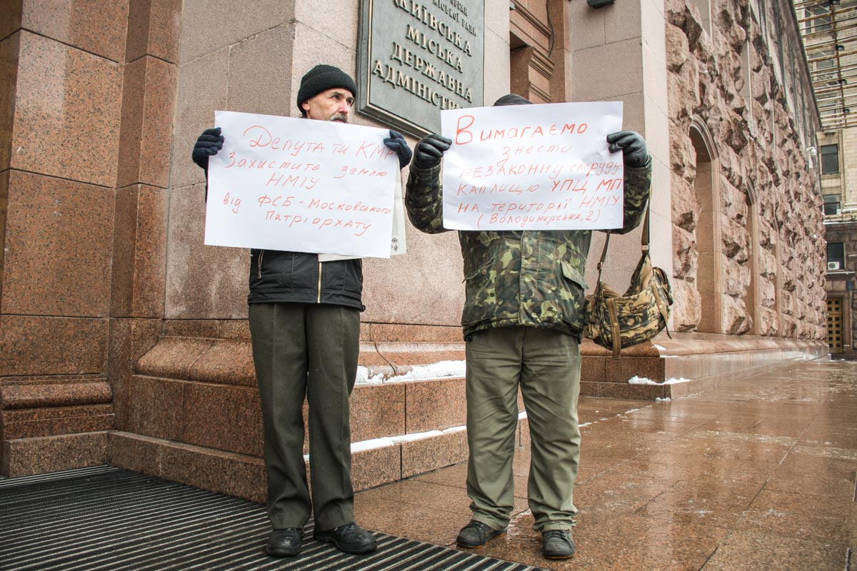 Некоторые требовали снести часовню Московского патриархата