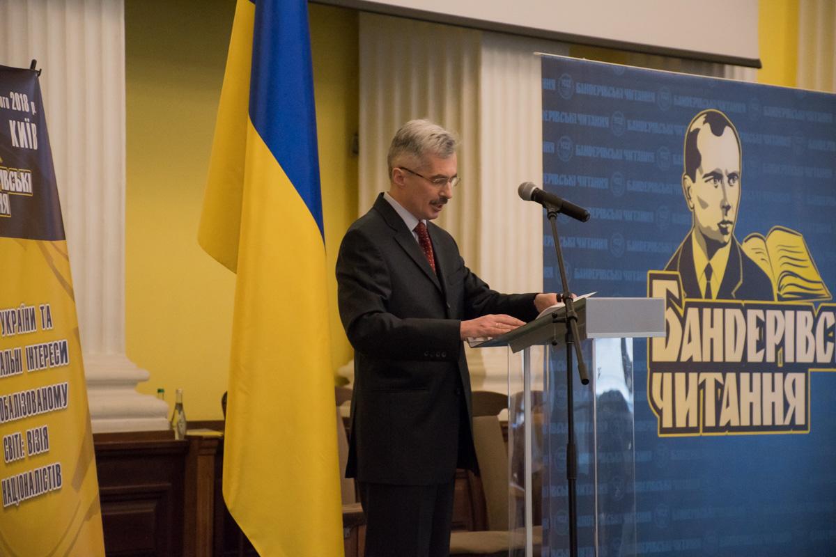 На чтениях касались вопроса позиционирования Украины в мире