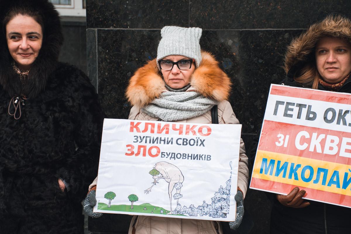 Активисты пришли с различными плакатами