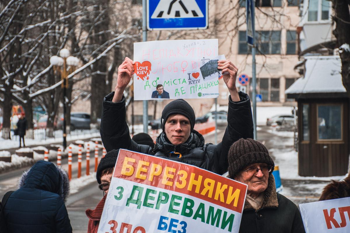 Один активист даже принес валентинку Юрию Луценко в честь праздника Дня святого Валентина