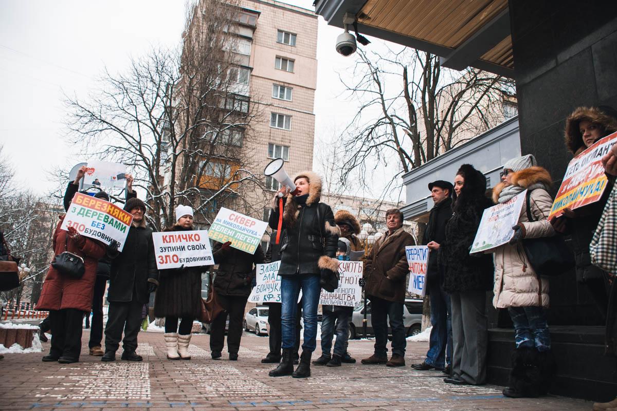 Под Генпрокуратурой собрались киевляне, чтобы бороться против незаконных застроек в Киеве