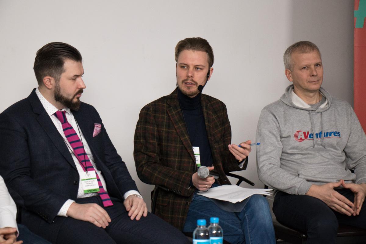 стартовал первый деньBlockchain Fashion Conference
