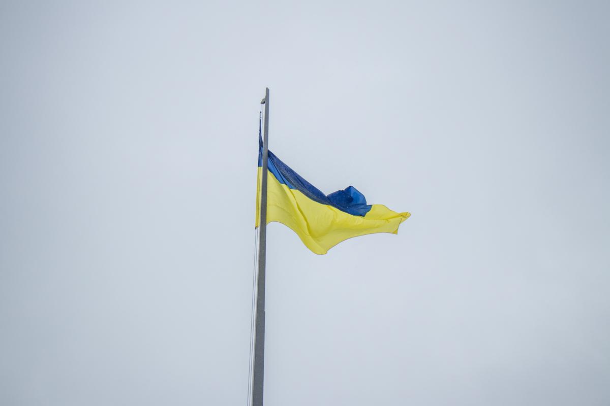 Флаг наверху!