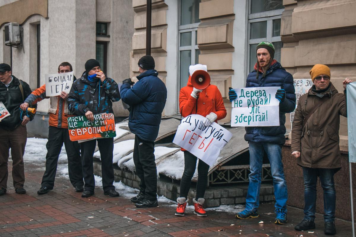 """Участники пикета скандировали: """"Бондаренко геть"""""""