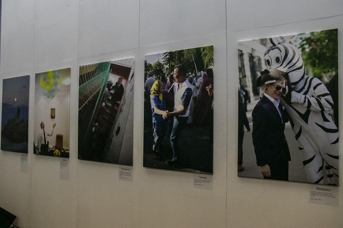 В Киеве открыта фотовыставка честь Олега Ляшко