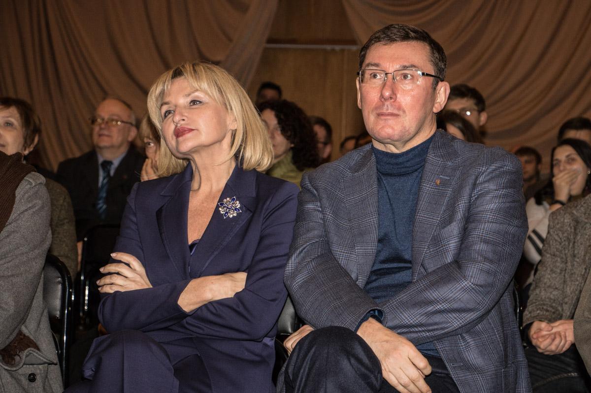 Мероприятие посетили Генпрокурор Юрий Луценко с женой