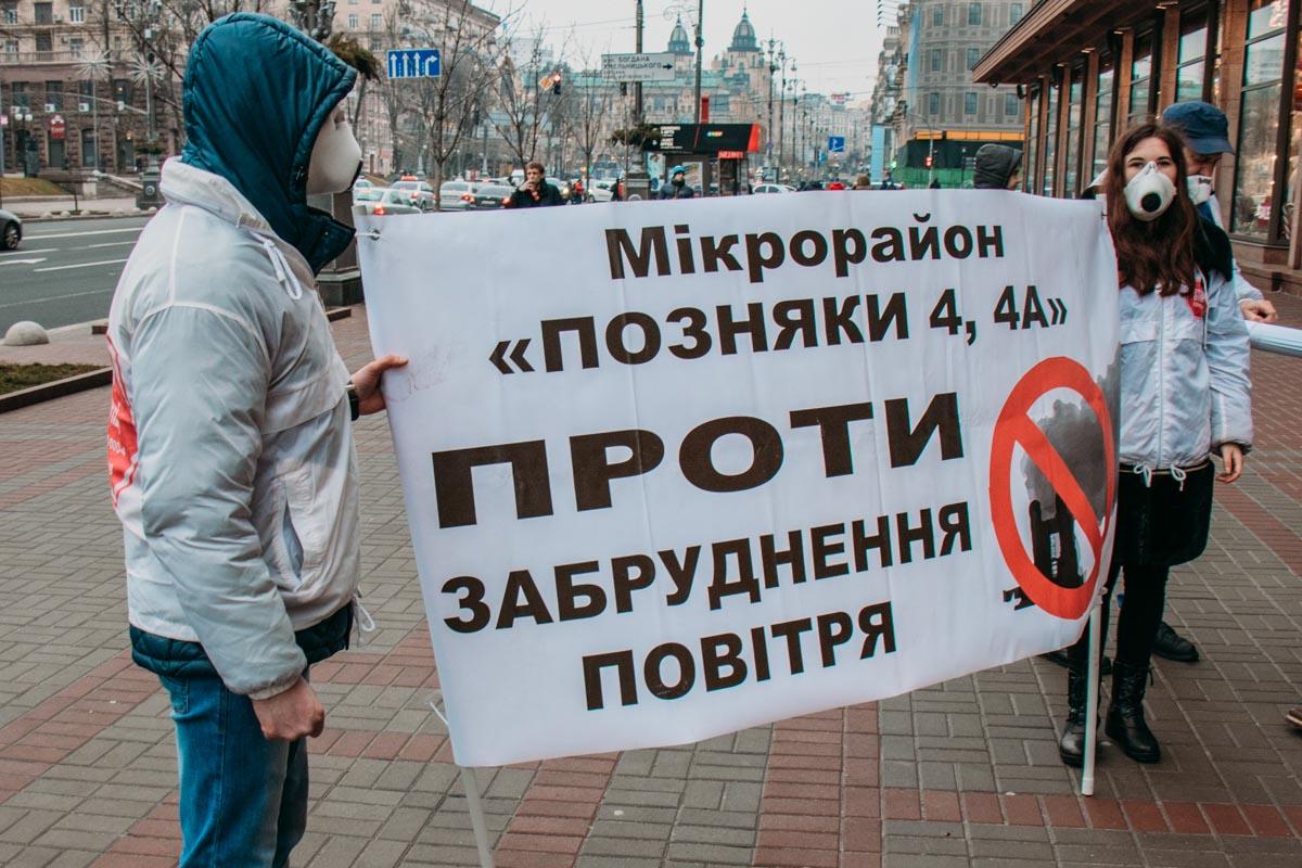 """Таким образом они требовали от властей перенести предприятие """"Фанплит"""" за пределы города"""