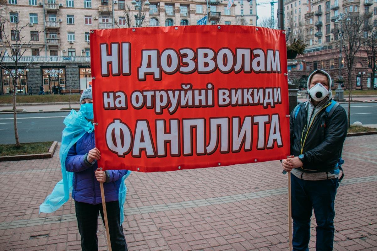 Митингующие пришли под стены мэрии с плакатами