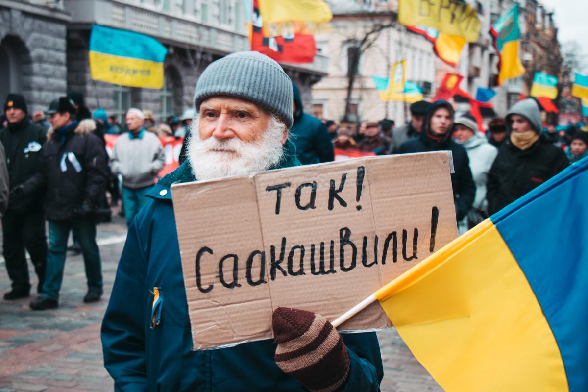Митингующие были в основном среднего и пожилого возраста