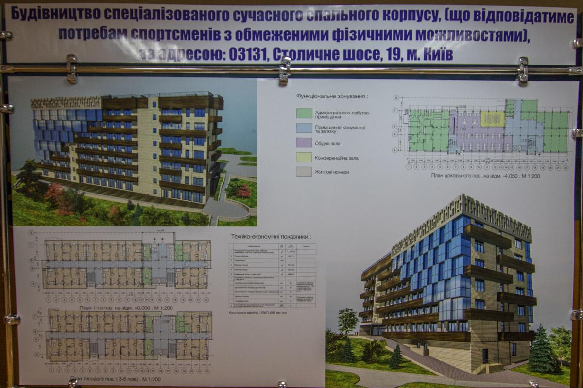 В новом спальном комплексе с каждого номера планируется выход на балкон или лоджию