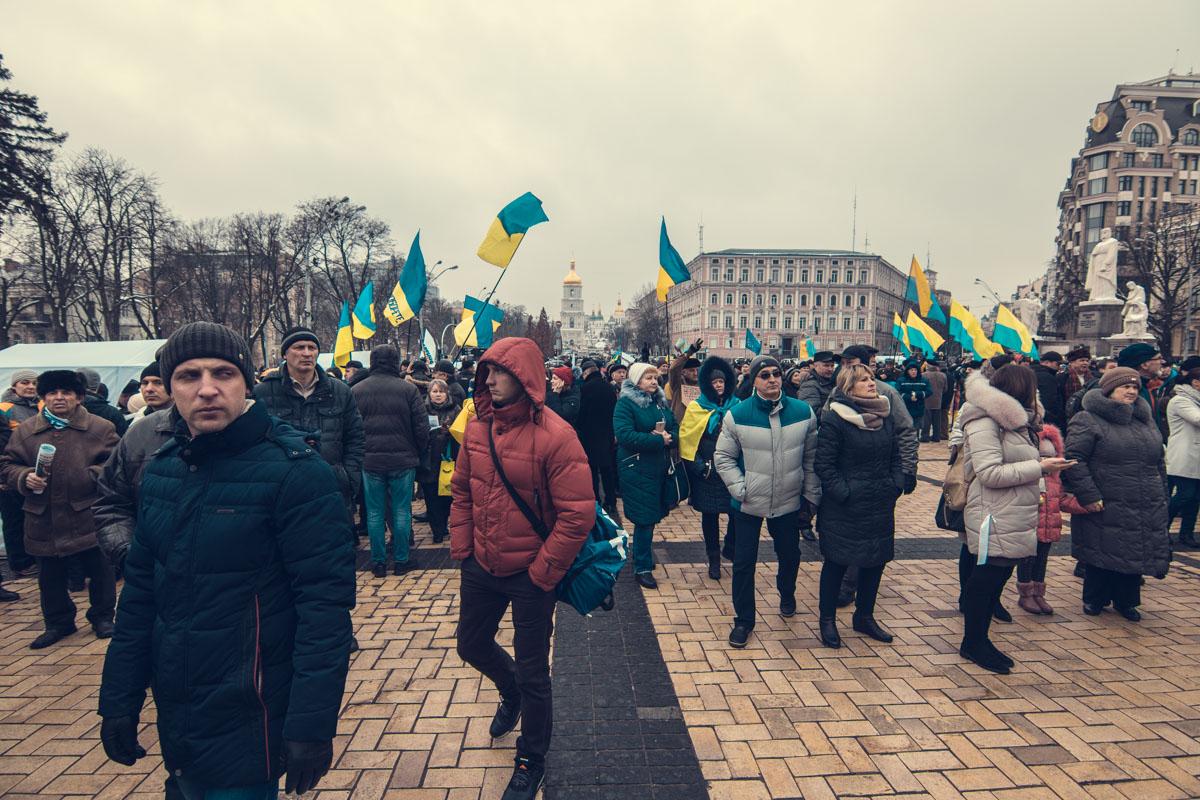Участники митинга прошлись по центру Киева с флагами и плакатами