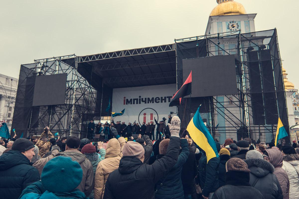 Со сцены потребовали оставки Президента Порошенко