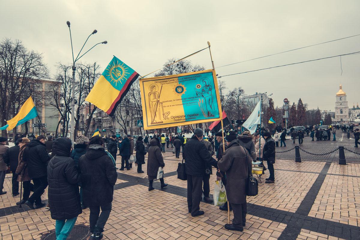 Подобные митинги прошли в пяти городах Украины