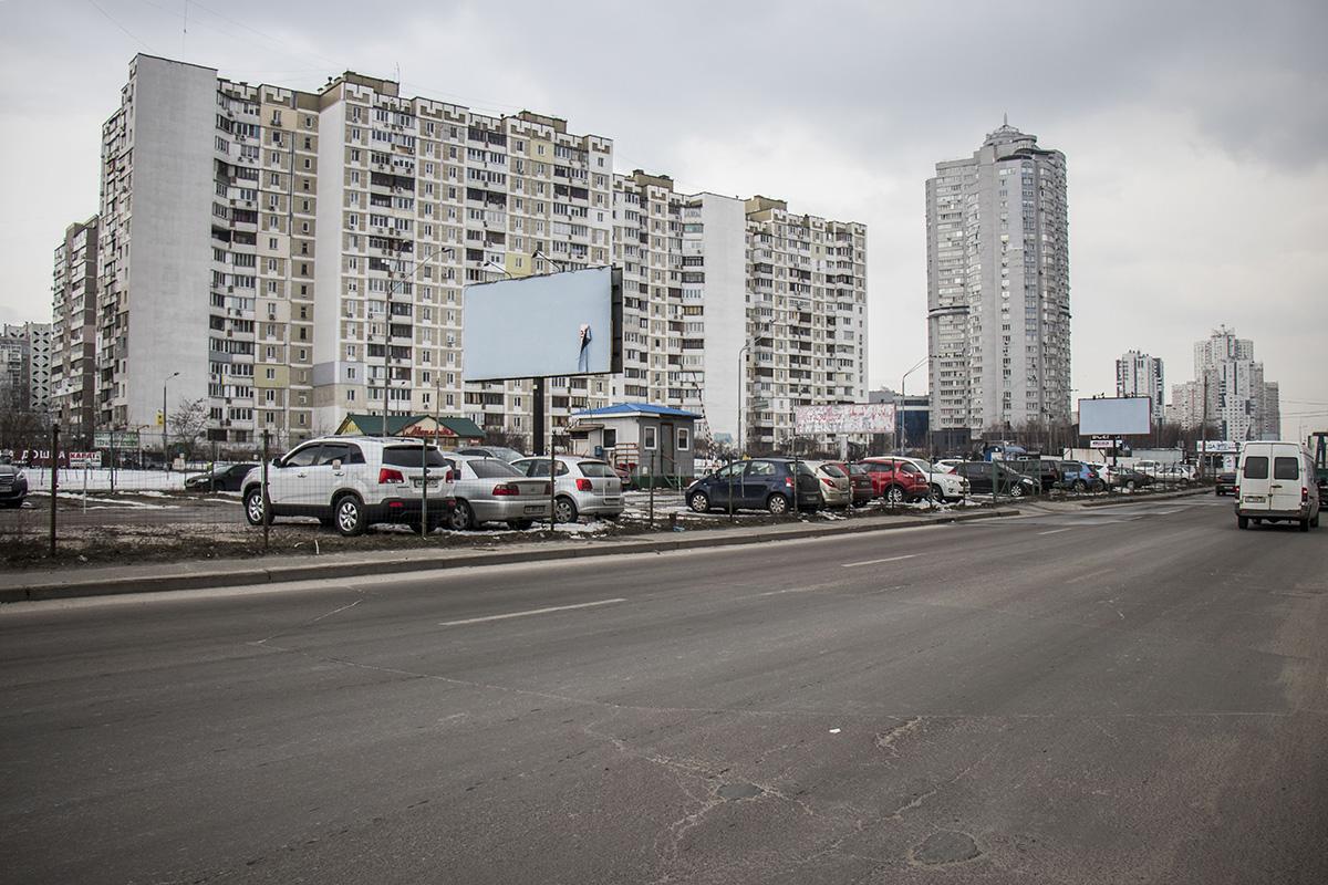 Ремонт на проспекте Григоренко