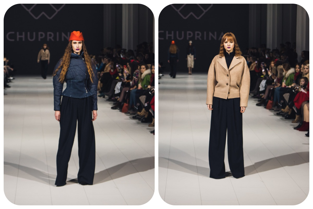 В моде будут широкие штаны с завышенной талией