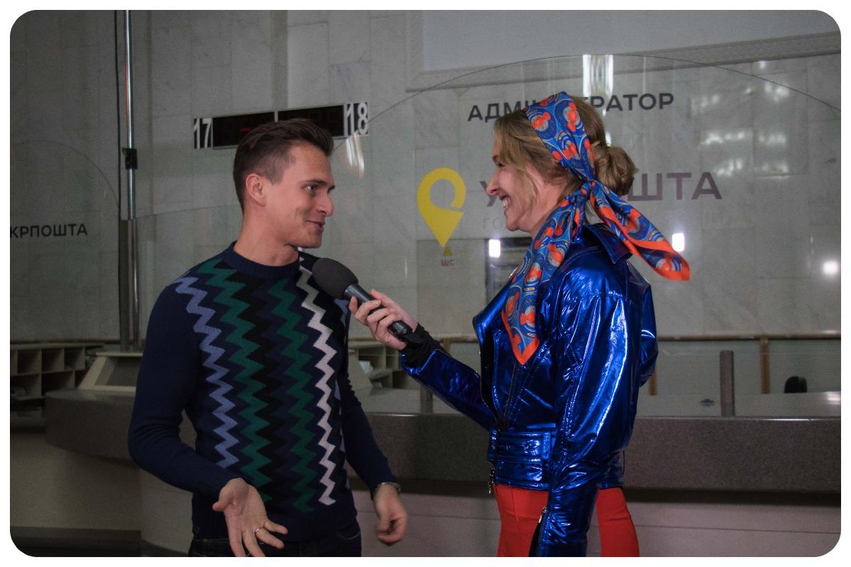 Александр Скичко и Катя Осадчая