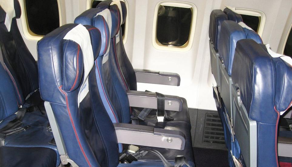 Как выглядит BOEING 737-500 внутри