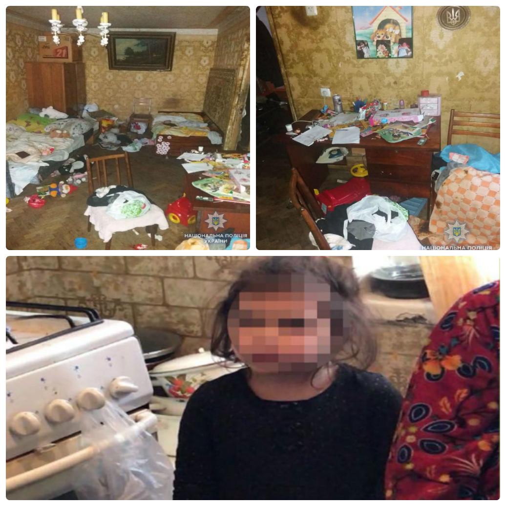 4-летняя девочка проживала в непригодных для жизни условиях