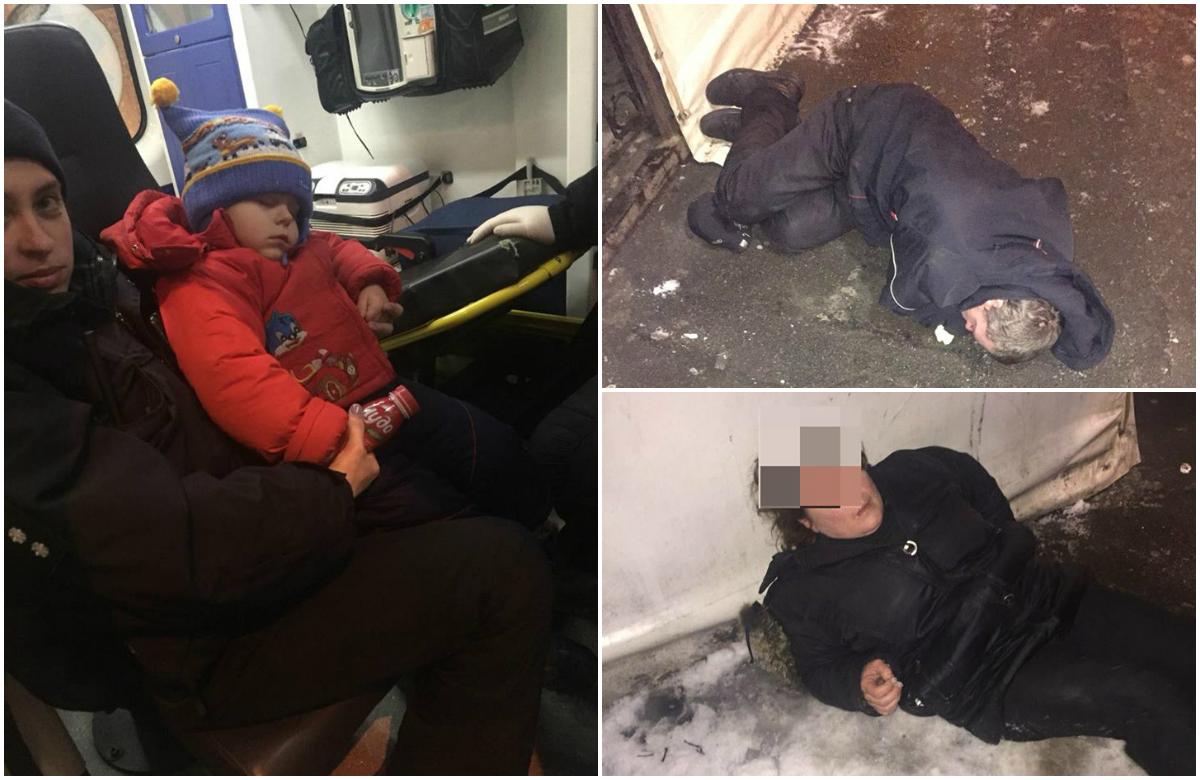 Родители 3-летнего ребенка были настолько пьяны, что не могли устоять на ногах