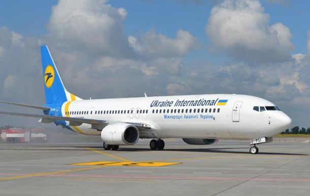 В Тбилиси сел самолет из Киева с отказавшими тормозами
