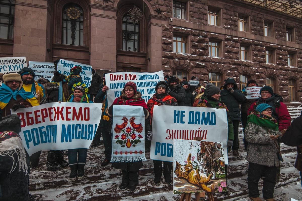 Под киевской администрацией собрались около 30 активистов