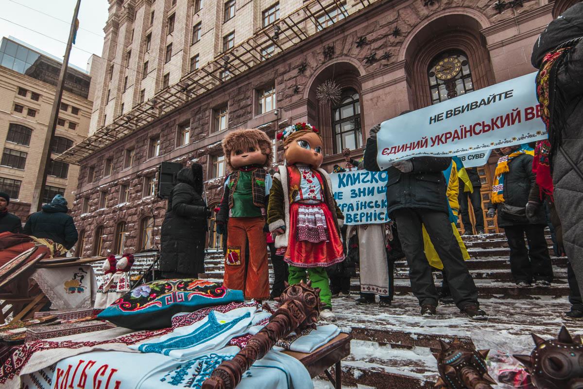 Киевляне надели украинские народные костюмы