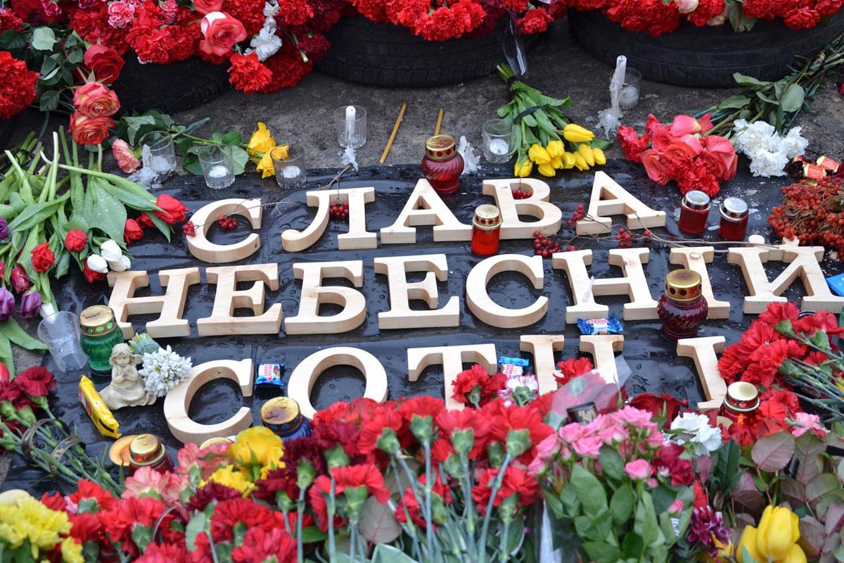 В Киеве пройдет концерт памяти Небесной Сотни
