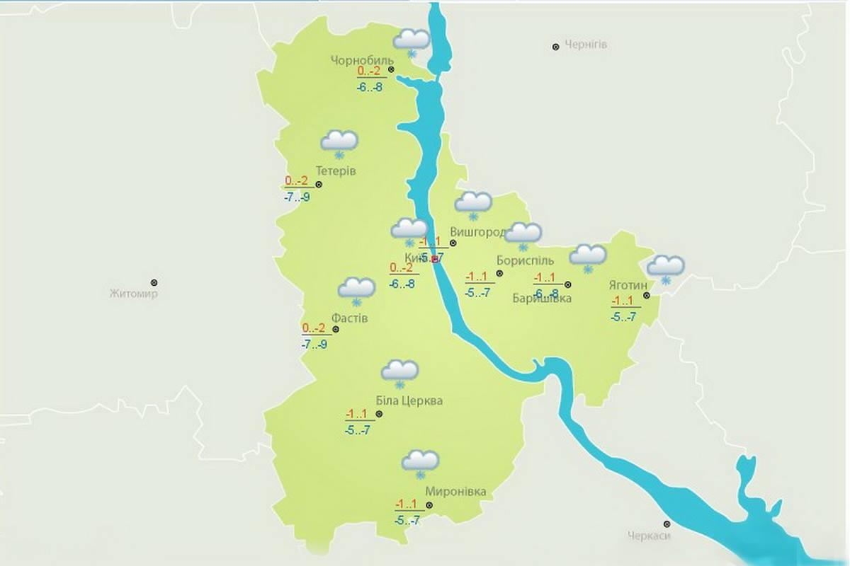 Погода в Киеве на 15 февраля