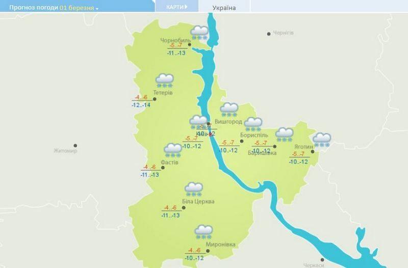 Погода на 1 марта в Киеве и области