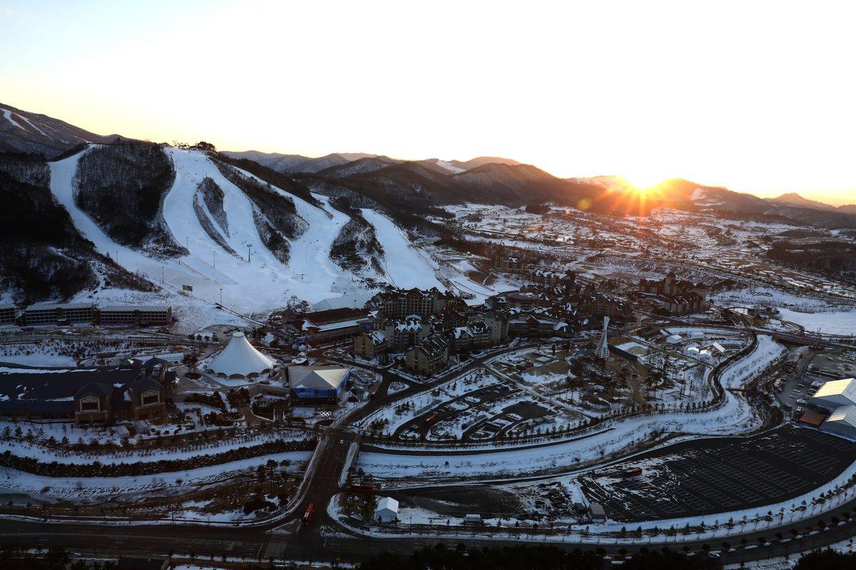 В Пхенчхане состоялась церемония открытия Олимпийской деревни