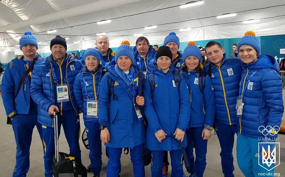 Расписание выступления сборной Украины 12 февраля