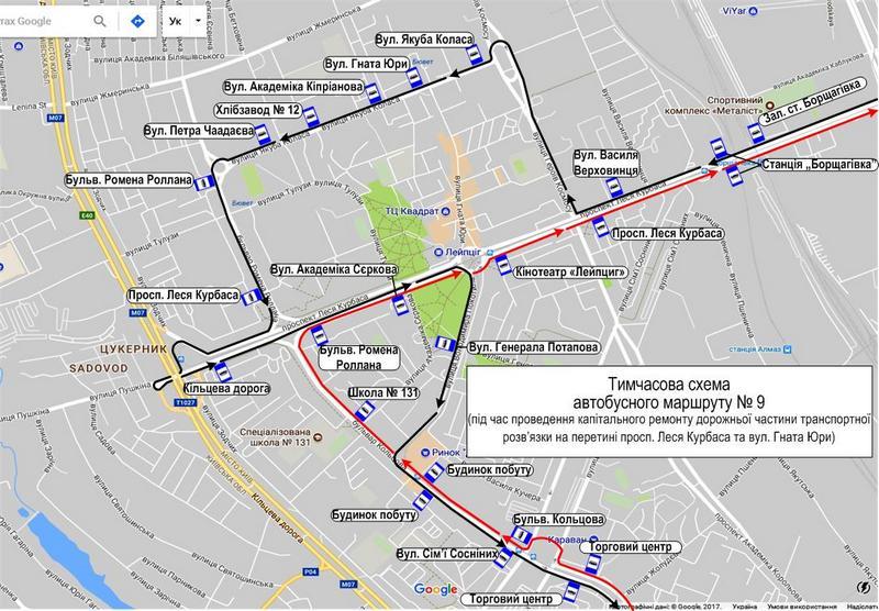 Новый маршрут автобуса 9