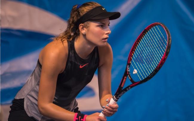 Завацкая выигрывает четвёртый профессиональный титул в карьере