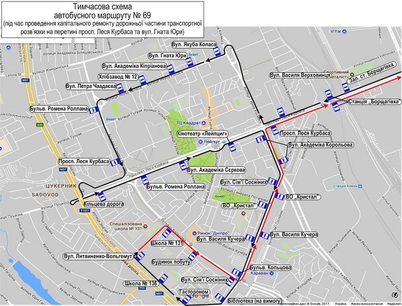 Новый маршрут автобуса 69