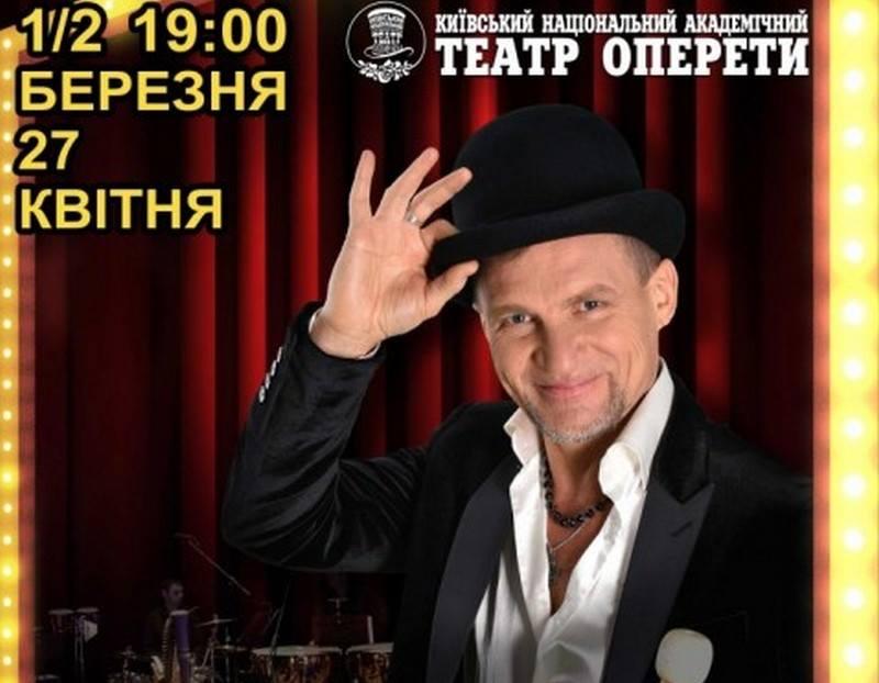 Одну из песен Олег Скрипка споет вместе с сыном